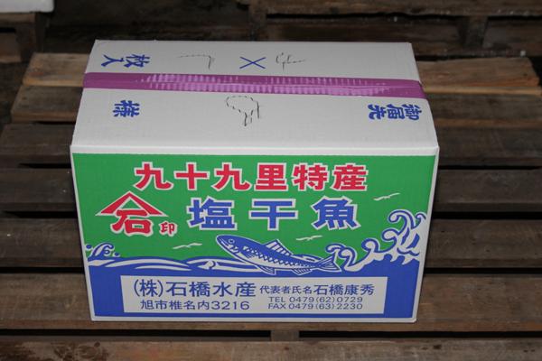 中羽4ツ割り8尾4×7-box